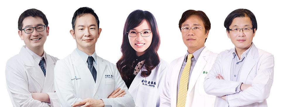 整形外科醫師推薦