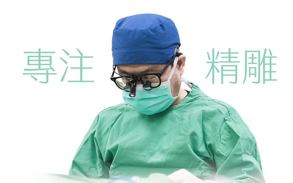 隆鼻/鼻整形(四段式鼻整形)案例2
