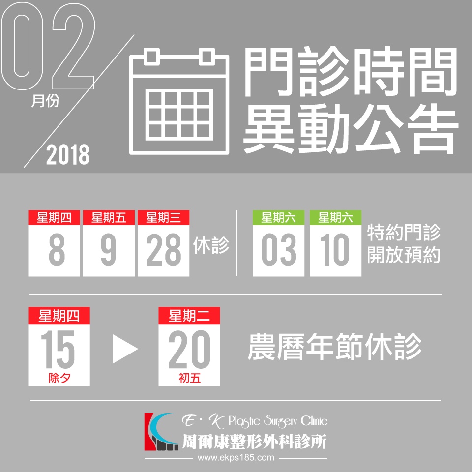 20180201-960x400-pix-news