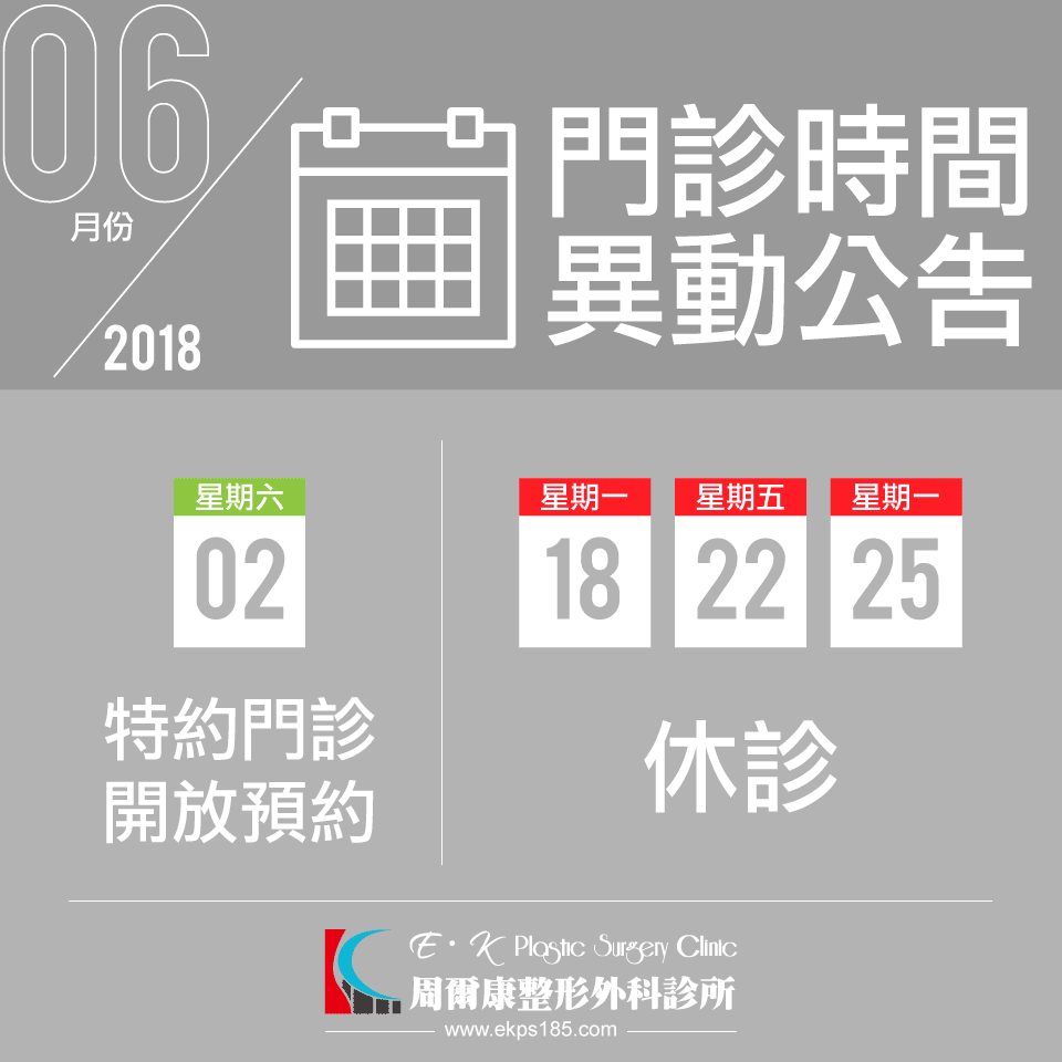 20180601-960x960-pix-news