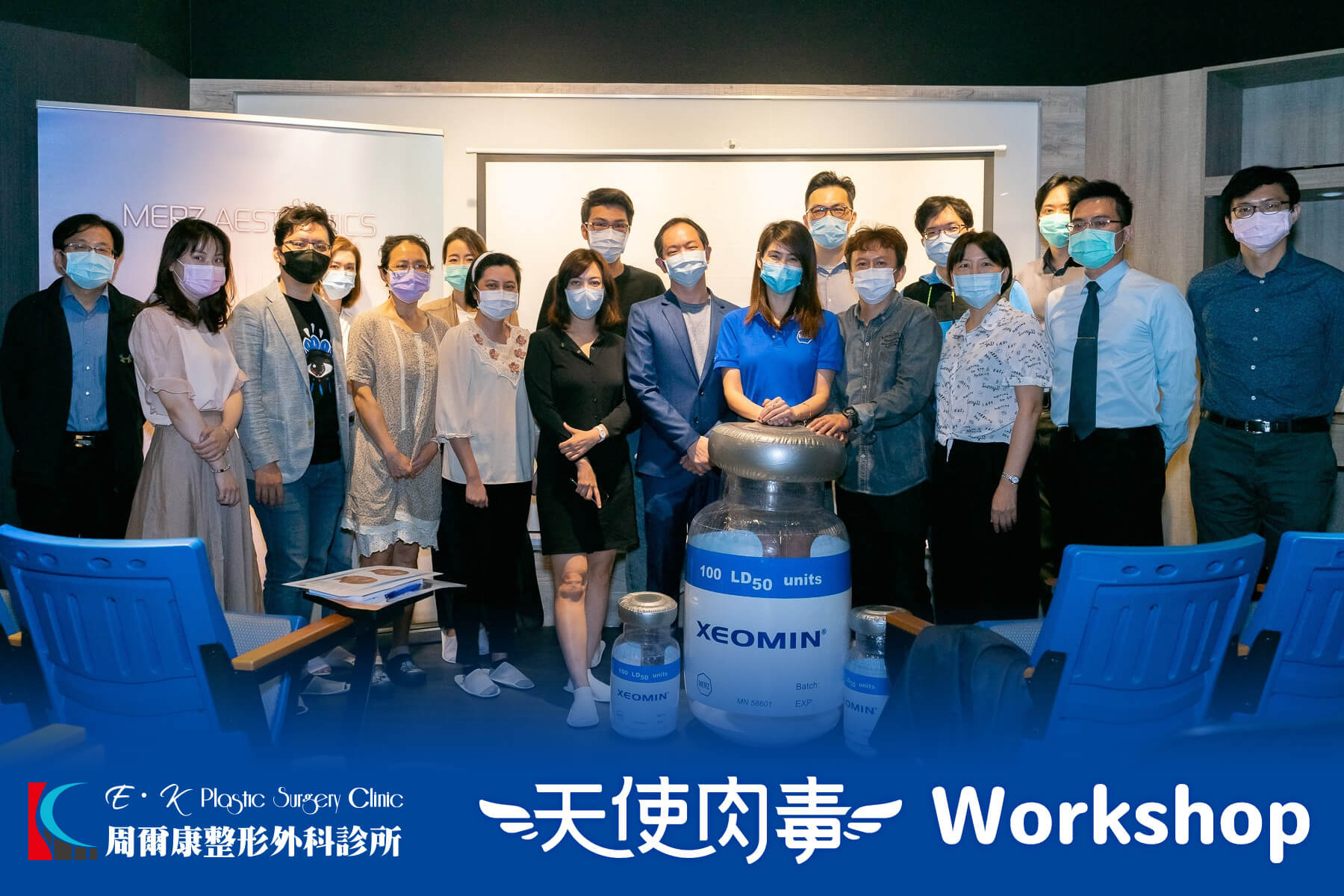2020-04-19_FB+Line發文-XeominWorkShop-v0