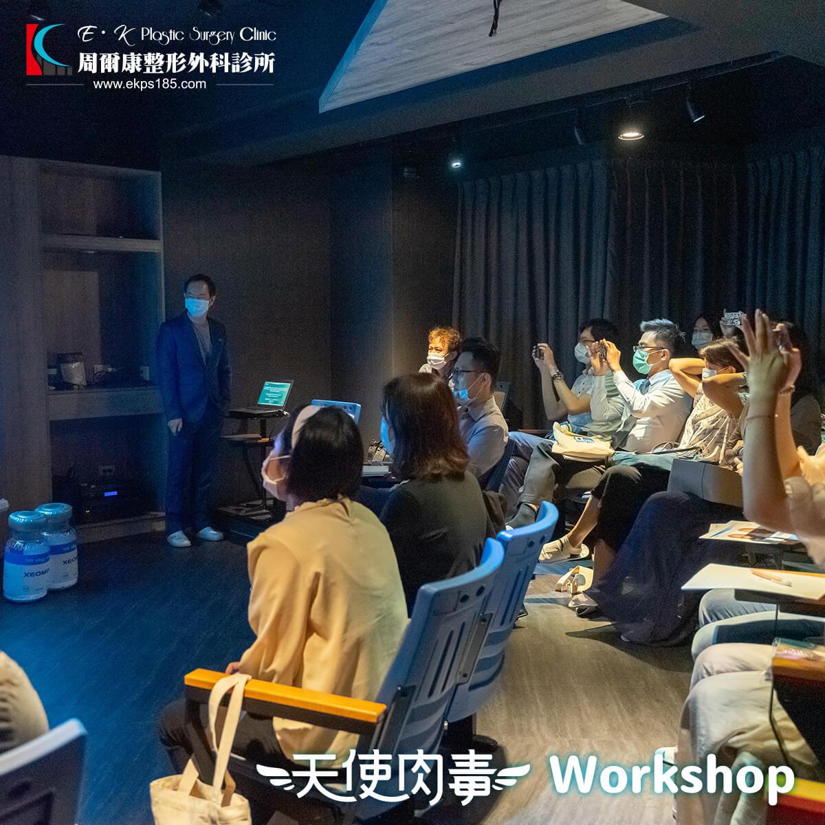 2020-04-19_FB+Line發文-XeominWorkShop-v4