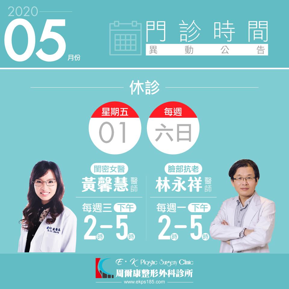 20200501-960x960-pix-news