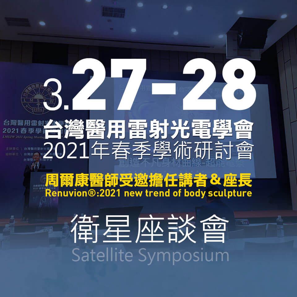 20210328-news-title